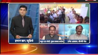 Watch India Voice Special show आयोग के आंकड़े में फंसी पार्टियां