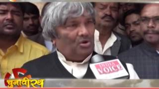 Watch INDIA VOICE Special Show Chunavi Rath Talk About 'Santkabir Nagar'