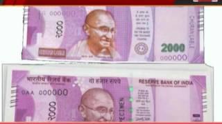 2000 rupee churan notes withdrawl atm delh in sangam vihar