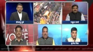 watch 8 pm special show Muddhe Ki Baat:मजबूरी का साथ, मुसीबत बना हाथ