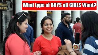 What type of BOYS all GIRLS Want? लड़कियों को कैसे लड़के पसंद है? Street Interview UnglibaaZ
