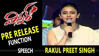 Rakul Preet Singh Speech at Winner Movie Pre Release Function || Sai Dharam Tej, Rakul Preet Singh