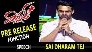 Sai Dharam Tej Speech at Winner Movie Pre Release Function || Sai Dharam Tej, Rakul Preet Singh