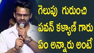 Winner Movie Pre Release Function sai Dharam Tej, Rakul Preet #tollywood latestnews
