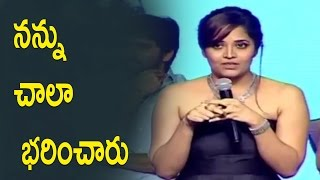 Anusuya ABout Sai Dharam Tej : Anusuya About Winner Movie : Winner Movie Pre Release Function |