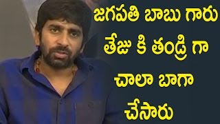 Gopichand Malineni Interview about Winner Sai Dharam Tej Rakul Preet Singh #tollywoodlatestnews