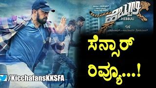 Hebbuli Censor Review Hebbuli Kannada Movie Sudeep Amala Paul Top Kannada TV