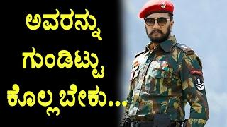 Sudeep fire on Bhavana incident   Sudeep   Bhavana Kidnap   Top Kannada TV