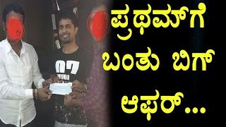 Breaking News Pratham Got Big Movie Offer | Bigg Boss Winner Pratham | Pratham | Top Kannada TV