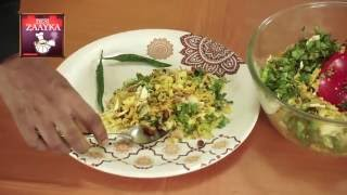 Chatpate Bhel Poha - चटपटी भेल पोहा घर पर  बनाएं - देसी जायका