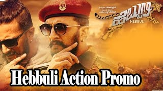 Hebbuli Action look release promo Hebbuli Kannada Movie Sudeep Amala Paul Kannada