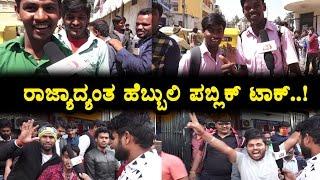 All over state response for Hebbuli Kannada Movie Hebbuli public craze Sudeep fans Amala Paul