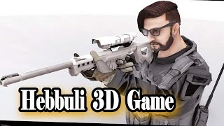 Hebbuli 3d game details sudeep fans created hebbuli game Sudeep Sudeep fan craze