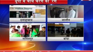 up assembly elections 2017 phase  4 polling