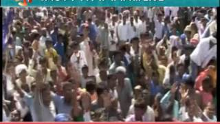 BSP Supemo Mayawati Rally In Ambedkar Nagar