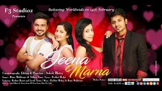 Jeena Marna - जीना मरना - A Melodious Mushy Single by Romi Mukherjee & Vitbari Vinay