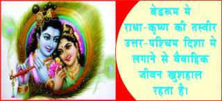 These Picture can bring good luck. #acharyaanujjain होंगे मालामाल, लगाएं घर म&#2