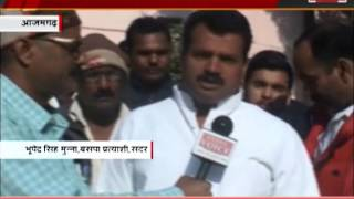 INDIA VOICE Correspondent talk with BSP Candidate Bhupendra Singh Munna