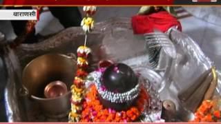 huge devotees arrived varanasi mahashivratri