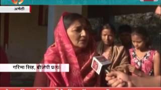 बीजेपी प्रत्याशी गरिमा सिंह ने की India VOICE से की खास बातचीत