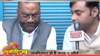 Watch our show Chunavi Rath talk about 'Kushinagar'