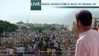 Congress VP Rahul Gandhi addresses Public Rally in Deoria, Uttar Pradesh, Feb 27, 2017