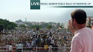 LIVE : Congress VP Rahul Gandhi addresses Public Rally in Imphal East, Manipur, Feb 28, 2017