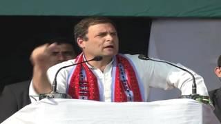 Congress VP Rahul Gandhi addresses Public Rally in Imphal East, Manipur, Feb 28, 2017