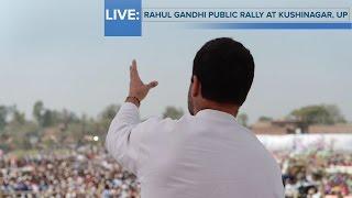 LIVE : Congress VP Rahul Gandhi addresses Public Rally in Kushinagar, Uttar Pradesh, March 1, 2017