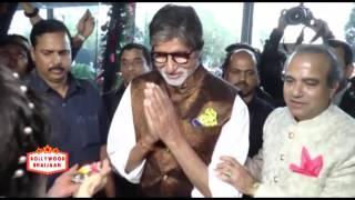 Red Carpet of Vasantotsav 2017 A Celebration of Music and Dance Part 02 - Bollywood Bhaijan