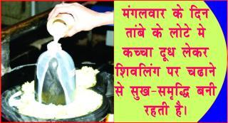 Auspicious Tuesday. #acharyaanujjain होगा धन हानि से बचाव, मंगलवा&#2