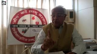 Dr. R. N. Singh on encephalitis
