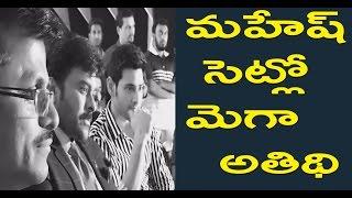 మహేష్ సెట్లో మెగా అతిథి;Chiranjeevi Visits Mahesh Babu and Murgudoss movie sets