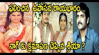 ఫలించిన ఉపాసన రాయభారం;Upasana Trying To Unite Akhil and Shriya ,OMG! Shriya Said S@RRY to NAGARJUNA