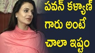 Ameesha patel Interview : Ameesha Patel interview About Aakatayi Movie  : Ameesha Patel