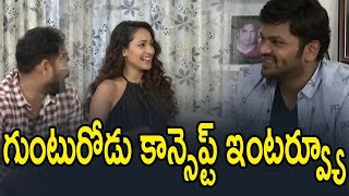 Gunturodu team interview : Gunturodu Concept Interview With Team | Manchu Manoj,Pragya Jaiswal |