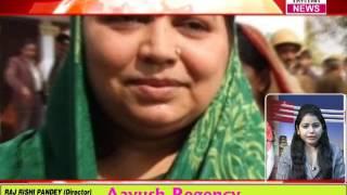 Superfast 20 Divya Delhi News 07/03/17