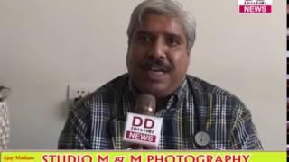 Superfast 20 Divya Delhi News 09/03/17
