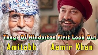 Aamir khan's Thugs Of Hindostan First Look Out | Aamir Khan | Amitabh bachchan || Bollywood Bhaijan