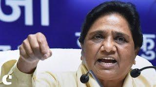 BSP Chief Mayawati accuses BJP of tampering with EVMs