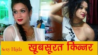 Most Beautiful Hot Indian kinnar Hijra -  खूबसूरत किन्नर | Indian Sexy Hijra