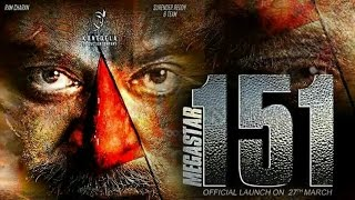 Megastar Chiranjeevi 151 First Look : Megastar Chiranjeevi 151 Movie Launch On 27th March