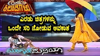 Two Super hit movies in comedy khiladigalu comedy khiladigalu comedy khiladigalu Episodes