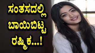Rashmika Mandanna reveled about success and upcoming movies | Rashmika Mandanna | Top Kannada TV