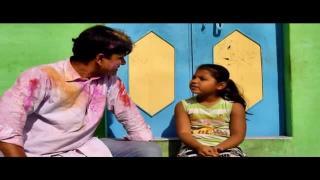 Heart touching short film Rangheen Holi.