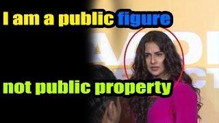 I am a public figure and not public property Vidya Balan - A Fan Harassment Bollywood Vidya Balan