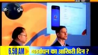 Intex News Total TV