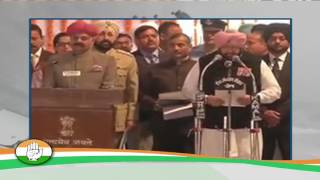 Oath taking ceremony of Captain Amarinder Singh as CM of Punjab in Chandigarh