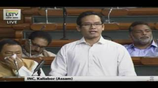Gaurav Gogoi Speech in LS, March 17, 2017