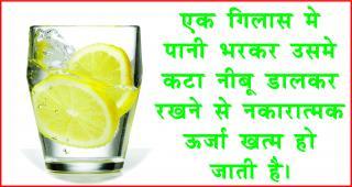 Vastu remedies without demolition work. #acharyaanujjain होगी घर की नकारात्मक ऊर&#2381